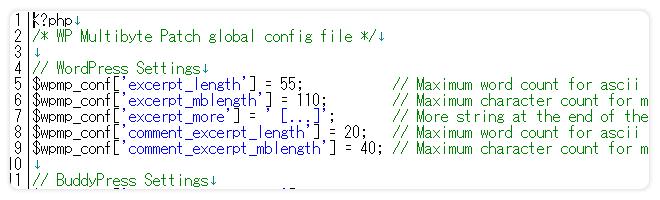 WP Multibyte Patchのプラグインも少しいじる方法